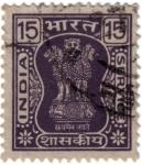 Sellos de Asia - India -  El s�mbolo nacional de la India 4 leones esculpidos en piedra