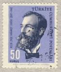 Stamps Asia - Turkey -  Recai Zade Mahmut Ekrem 1847-1914