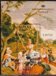 Stamps Spain -  ESPAÑA 2008 4427 Sello HB Patrimonia Nacional Tapices Goya El Ciego Usado