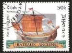 Stamps : Asia : Laos :  barco antiguo