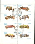 Stamps Asia - Oman -  Automóviles de época