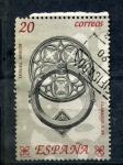 Sellos de Europa - España -  Llamador s. XV