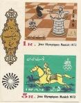 Sellos del Mundo : Asia : Irán : Jeux Olympiques de Munich 1972