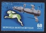 Sellos de Asia - Mongolia -