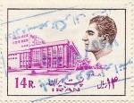 Stamps Asia - Iran -  IRAN