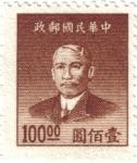 Sellos de Asia - China -  Sun Yat-sen