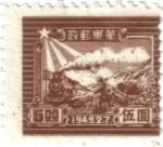 Stamps China -  Transporte. Tren