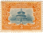 Stamps China -  Emperador Hsuan T'ung