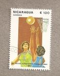 Stamps Nicaragua -  IX Juegos Panamericanos
