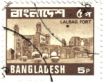 Stamps Bangladesh -  Lalbagh Fort.