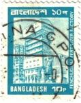 Stamps Asia - Bangladesh -  Fenchuganj fábrica de fertilizantes