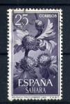 Sellos de Europa - España -  neurada procumbres