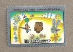 Sellos de Europa - Rusia -  comics rusos