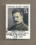 Stamps Russia -  Frunze, militar