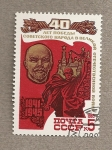 Stamps Russia -  40 Aniv. de la victoria sobre el fascismo