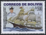 Stamps of the world : Bolivia :  Guerra del Pacifico