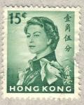 Stamps Asia - Hong Kong -  Queen Elizabeth II