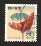 Sellos de Asia - Japón -  año nuevo, año del cerdo