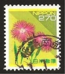 Stamps Japan -  flora