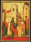 Stamps United Arab Emirates -  Ajman, san jorge y diocletian
