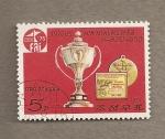 Sellos de Asia - Corea del norte -  Copa Campeonato vuelo libre