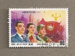 Stamps North Korea -  7th Congreso de la Juventud trabajadora socialista