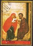Stamps United Arab Emirates -  Ajman - familia feliz