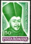 Stamps : Europe : Romania :  3905 - Ienachita Vacarescu