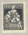Sellos del Mundo : Europa : Rumania : asistencia social
