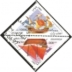 Stamps of the world : Afghanistan :  Barcos de vela antiguos