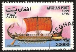 Stamps : Asia : Afghanistan :  barco griego de vela antiguo