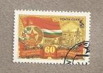 Sellos de Europa - Rusia -  60 Aniv repúblicas sovieticas