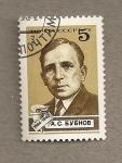 Stamps Russia -  Andrei Bubnov, estadista