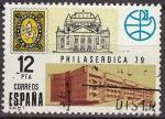 Sellos de Europa - España -  ESPAÑA 1979 2524 Sello Exposición Filatélica Mundial Philaserdica´79. Primer búlgaro, emblema y sede