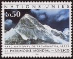 Sellos del Mundo : America : ONU : NEPAL:  Parque Nacional de Sagarmatha