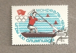Stamps Russia -  Comité Soviético Olímpico, Canoas