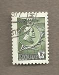 Stamps Russia -  Medalla de condecoración orden de Lenin
