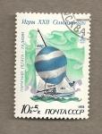 Stamps Russia -  Pro juegos olímpicos Moscú