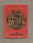 Stamps Russia -  XVI Congreso de los sindicatos