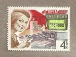 Stamps Russia -  Códigos postales