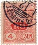 Stamps Japan -  Japón