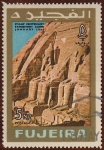 Stamps United Arab Emirates -  STAMP CENTENARY EXHIBITION CAIRO