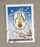 Sellos de Asia - Corea del norte -  5º Festival de la amistad de primvera