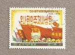 Stamps North Korea -  Banderas