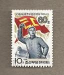 Stamps North Korea -  60 Aniv de la Unión de Abajo con el imperialismo