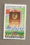Stamps Asia - North Korea -  10 Aniv de la constitución socialista