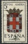 Sellos de Europa - España -  Escudos España