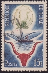 Stamps of the world : Chad :  Republique du Tchad