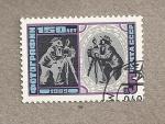 Stamps Russia -  150 Aniv de la fotografía