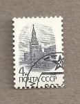Stamps Russia -  Torre del Reloj, Moscú